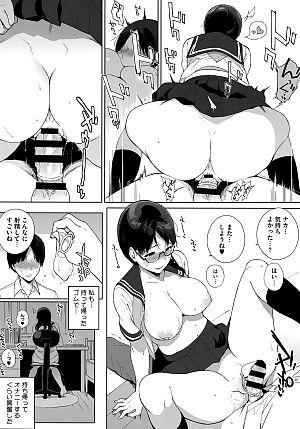 Houkago no Yuutousei - part 6