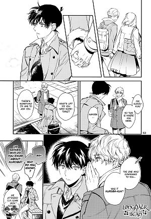 Sora to Umi no Kyoukaisen no Hate - part 4